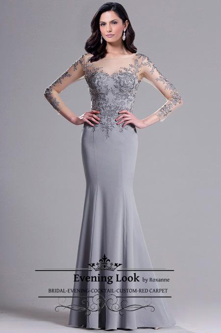 Rochie De Seara Edr26162708 Rochii Elegante De Lux