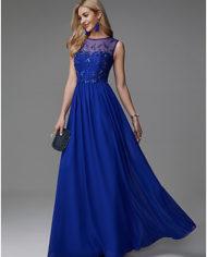 rochie de seara eleganta albastru regal rochie de bal rochie de banchet rochie de nunta rochie de nasa 1527682904875